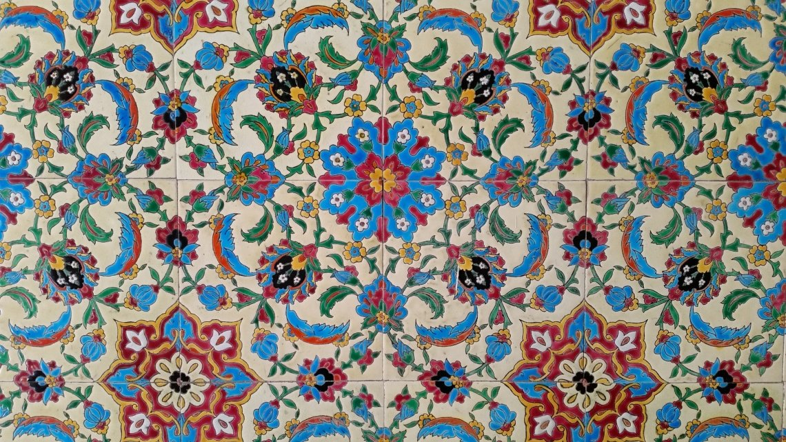 coloured spanish tiles